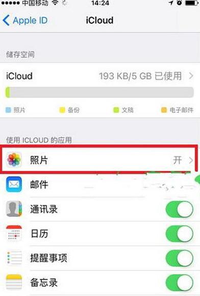 照片苹果设置同一ID使用手机不v照片?苹果手机维修wifi图片
