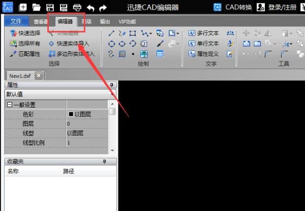 迅捷CAD编辑器的打开块编辑把草图怎样cad点删除的图片