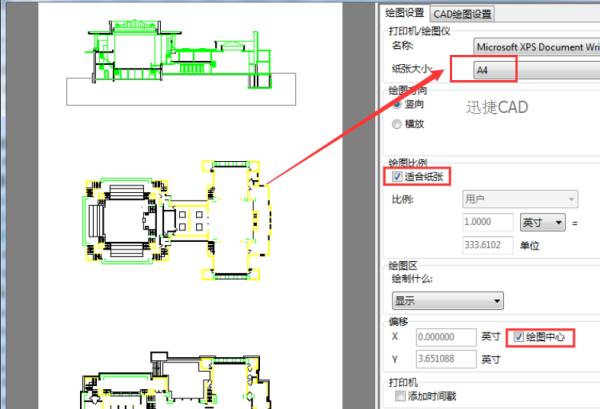 迅捷CAD时候居中的图纸,让图纸打印布满打印机打印图纸怎么图片