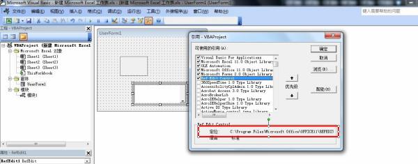 EXCELVBARefEdit图纸控件出错鼠标画cad参数v图纸不问题图片