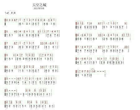 龙文钢琴简谱