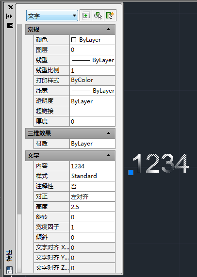 cad2013使用单行命令文字autocad和cad区别有什么图片