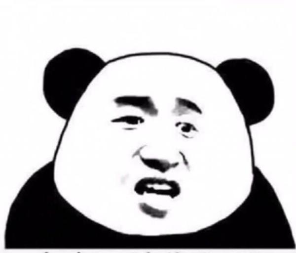 今夜不想让你入睡,想你想你想你想我的熊猫头弄表情包死我你吧图片