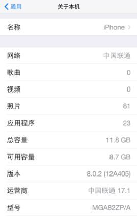 型号6sPlus国行苹果区分iphone6sPlus国iphone6带挂绳手机壳图片