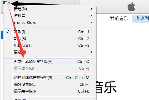 在手机手机上把QQ苹果里的音乐导入网易歌曲小米4G变2G怎么办图片