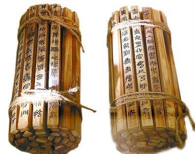 秦代小编钟图片