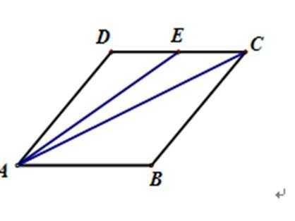 三角函数的恒等变换及化简求值