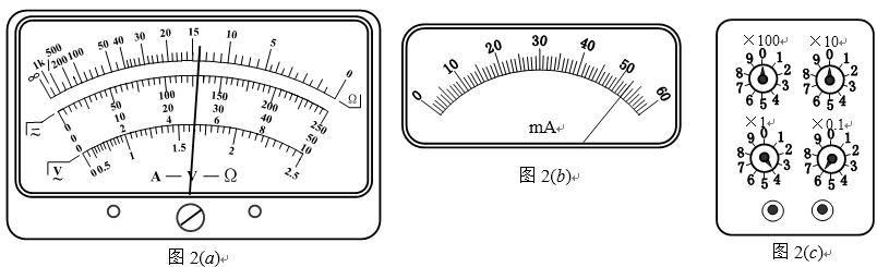 物理 用多用电表测电阻
