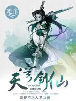 第四章 洪荒战殿 混沌石板免费小说_天穹剑仙免费阅读