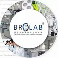 博尔实验室工程集成建设