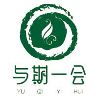 深圳市与期一会餐饮管理有限公司