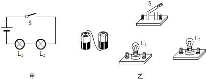 根据图甲所示的电路图,以笔画线代替导线连接图乙的实物图.图片
