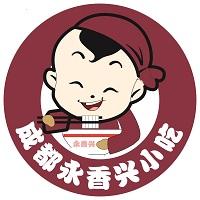 永香兴餐饮小吃