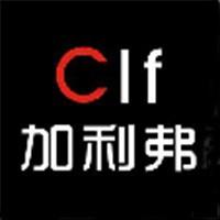 深圳市加利弗设计有限公司