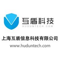 上海互盾信息科技有限公司