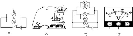 小明按照图甲所示电路连成乙实物图(电压表尚未连接).图片