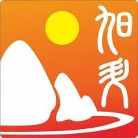 南平市建阳区旭�N广告有限公司