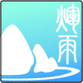 南平市建阳区辉雨广告有限公司