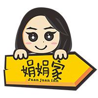 四川娟娟家信息科技服务有限公司