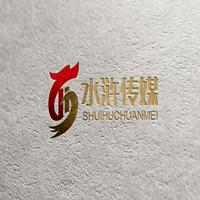 长江水浒传媒