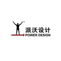 上海派沃建筑装饰设计工程有限公司