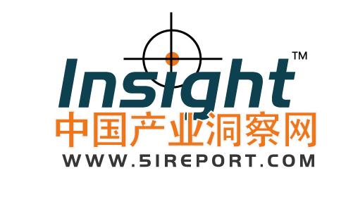 中国产业洞察网