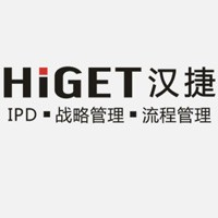 深圳市汉捷研发管理咨询有限公司