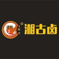 湖南爱湘农白加黑餐饮管理有限责任公司