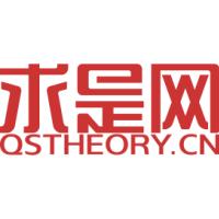 壮丽七十年 理论新视野