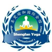 郑州圣梵瑜伽健身服务有限公司