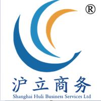 上海沪立企业登记代理有限公司