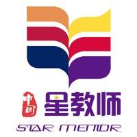 太原星教师教育咨询有限公司
