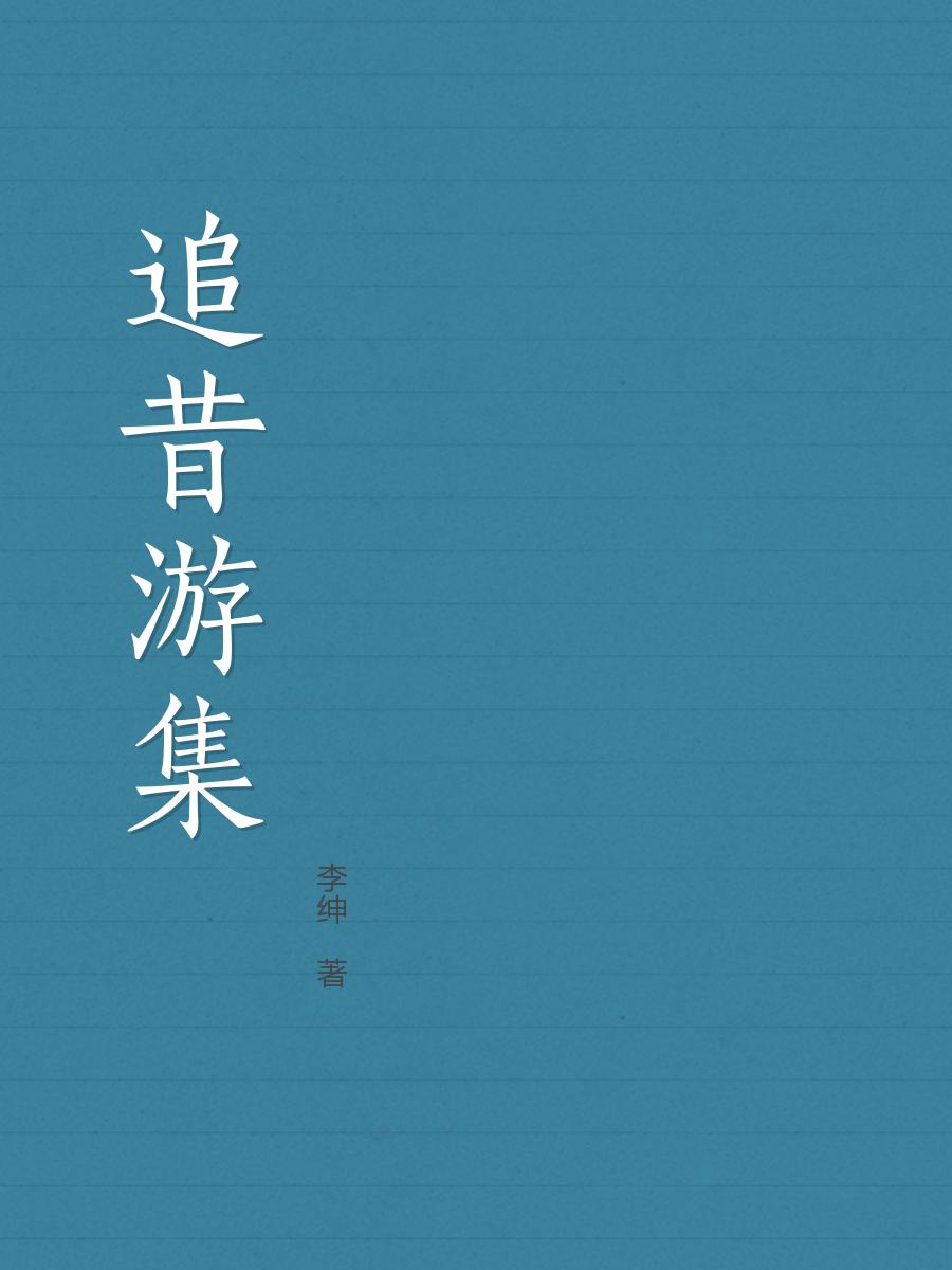 ¥扫码免费下载该书,再送20元代金券  文学艺术热门榜单  相关图书