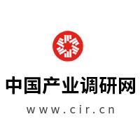 中国产业调研网