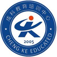 广州学历提升中心