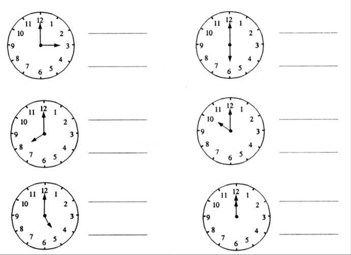 一年级钟表的认识练习