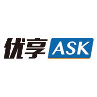 优享ASK