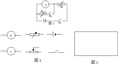 把电流表改装为电压表的实验中,分3个主要步骤