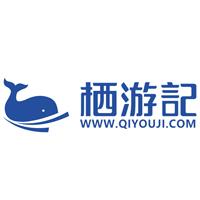 广东栖游记国际旅行社有限公司