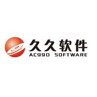 江苏久久软件集团有限公司