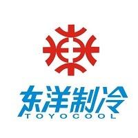 深圳市东洋冷冻设备有限公司