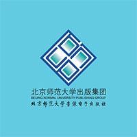 北京师范大学音像电子出版社有限责任公司