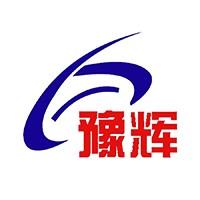 郑州豫辉机械制造有限公司
