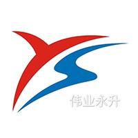 深圳市伟业永升科技有限公司