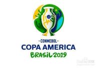 2019年美洲杯参赛队伍及赛程