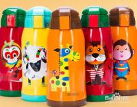 怎样给孩子选择一款质量合格的保温杯?