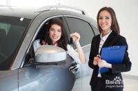 新手买车流程和注意事项