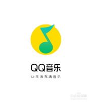 怎么在手机QQ音乐上传自己的歌单