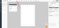 如何利用Epub360给H5页面添加图片设置动效