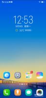VIVO Y93如何开旗手机的录屏功能?